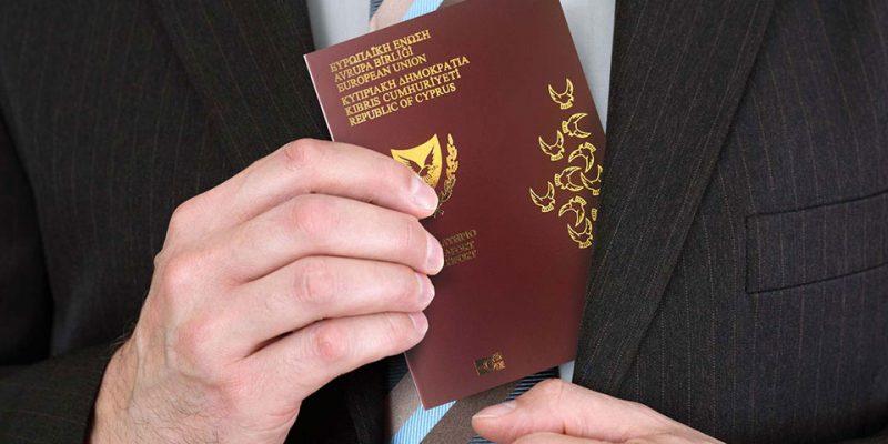 اخذ پاسپورت قبرس